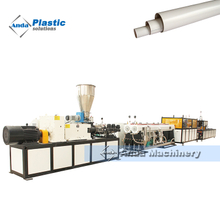 PVC pipe production line