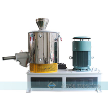SR 200L 300L high speed PVC mixer for PVC wall panel