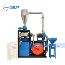 MF600 pvc pulverizer machine for pvc powder