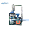 professional rigid plastic PVC scrap grinder / plastic PVC grinding machine for recycling